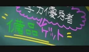 Hentai avec des chroniques scolaires